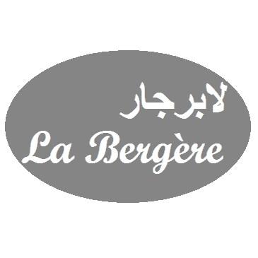 لابرجار