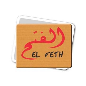 EL FETH