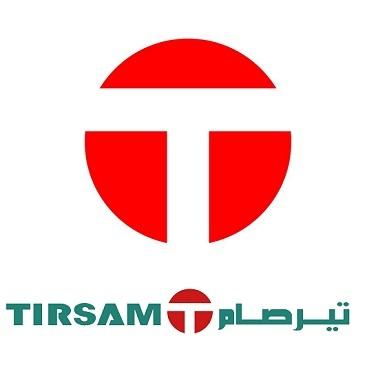 TIRSAM