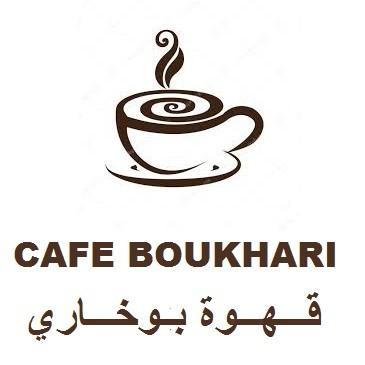 CAFE BOUKHARI