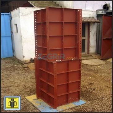 Coffrages métalliques modulaires